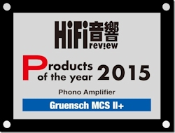 HiFi Review Product of the year 2015 GRUENSCH MCS II+