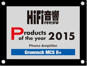 HiFi Review Product of the year 2015 GRUENSCH MCS II+ SE